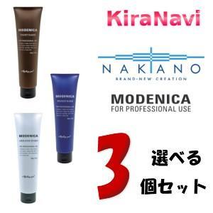 【送料無料】 中野製薬 ナカノ モデニカ ハードジェル 150g 3個セット|kiranavi
