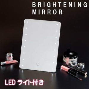 ブライトニングミラー タッチ YLD-2500 【ホワイト/ブラック】|kiranavi