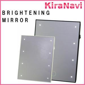 ブライトニングミラー タッチS YLD-06 【ホワイト/ブラック】|kiranavi
