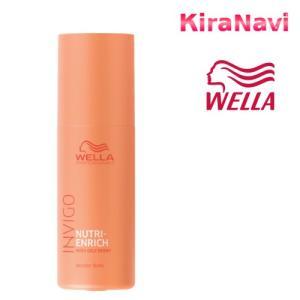 ウエラ インヴィゴ ニュートリエンリッチ ワンダーバーム 150ml 洗い流さないトリートメント|kiranavi
