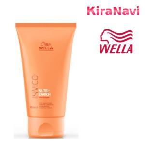 ウエラ インヴィゴ ニュートリエンリッチ フリズ コントロールクリーム 150ml 洗い流さないトリートメント|kiranavi