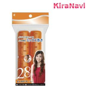 美人巻き カーラーシリーズ 28mm|kiranavi