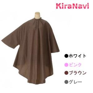 TBG 袖付きカットクロス CNR001S 【グレー・ホワイト・ピンク・ブラウン】|kiranavi