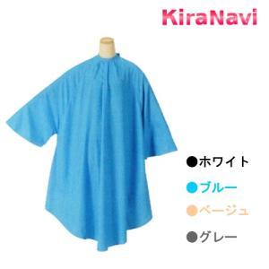 TBG 袖付きカットクロス CPR004S 【ブルー・ホワイト・ベージュ・グレー】|kiranavi