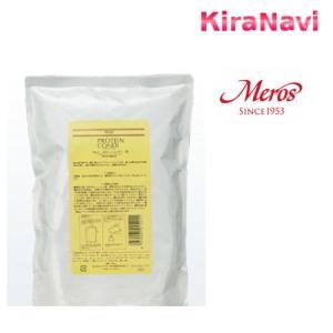 メロス ラルゴ プロティンコンディ トリートメント 800g 詰替え用 リフィル|kiranavi