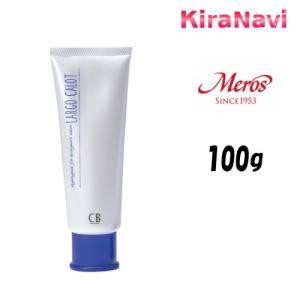 メロス CB カロット ヘアクリーム 100g|kiranavi