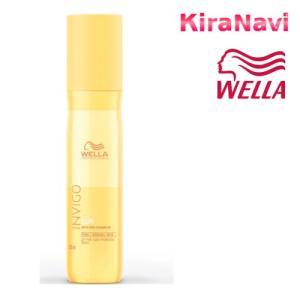 ウエラ インヴィゴ サン UVカラープロテクションスプレー 150ml|kiranavi