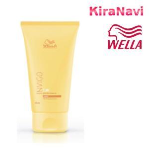 ウエラ インヴィゴ サン プロテクションクリーム 150ml|kiranavi