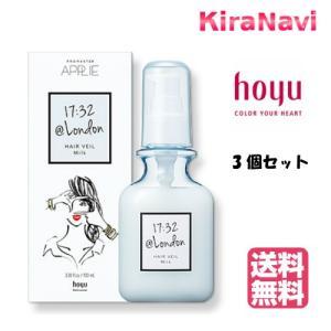 【送料無料】 ホーユー プロマスター アプリエ ヘアケア ヘアヴェール ミルク 100ml 3個セット|kiranavi