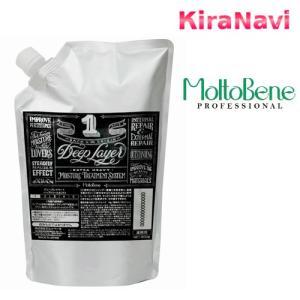 モルトベーネ ディープレイヤー1 800g 詰替え用 レフィル|kiranavi
