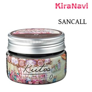 サンコール キートス ヘアモイストバター0 100g kiranavi