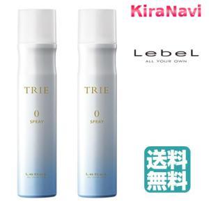 【送料無料】 ルベル トリエ スプレー 0 170g 2本セット Lebel スタイリング|kiranavi