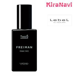 ルベル ジオ フレイマン クリアヴェール 90ml 洗顔料 シェービング メンズ 男性 ヘアケア kiranavi