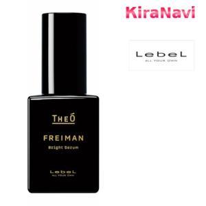ルベル ジオ フレイマン ブライトセラム 50g 朝用 美容液 クリーム メンズ 男性 ヘアケア|kiranavi