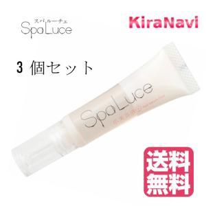 【送料無料】 SpaLuce スパルーチェ 爪美容液プラス 10ml 3本セット ネイル 爪 kiranavi