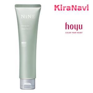 hoyu ホーユー NINE デザインセラム 80g ナイン スタイリング|kiranavi