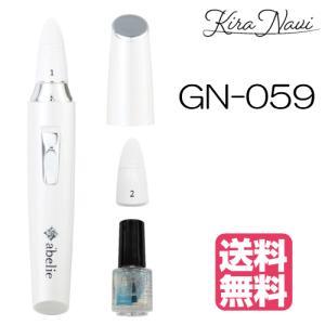 【送料無料】 ロゼンスター GN-059 電動グロスネイル 爪磨き 爪やすり トップコート ネイル ネイルサロン|kiranavi