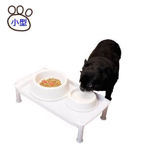 小型 ペットのお膳 食器台 テーブル 犬 猫