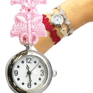 メール便OK[ラポール] Rapport レディース ファッション ウォッチ 腕時計 刺繍ブレス レースブレスレット ウォッチ|kirara-s