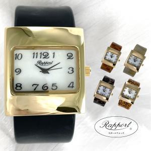 [ラポール] Rapport レディース ファッション 腕時計 バングルウォッチ プラスティックバングル スクエアフェイス|kirara-s