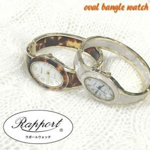 バングルウォッチ [ラポール] Rapport レディース ファッション 腕時計 オーバル バングル ウォッチ 楕円ゴールド|kirara-s