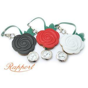 メール便OK[ラポール] Rapport レディース ファッションウォッチ バッグチャームウォッチ  ハンギングウォッチ 薔薇 バラ|kirara-s