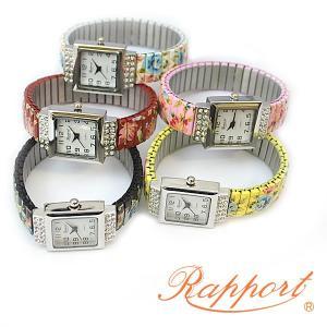 [ラポール] Rapport レディース ファッション 腕時計 バングル 蛇腹 花柄|kirara-s