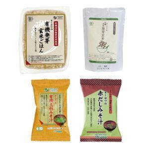 断食回復食セット1日分(説明書付)【回復食】【断食】【ファスティング】|kirarasizen