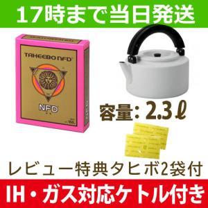【3袋増量中!】タヒボNFD 粉末タイプ 150g ※全国送料無料【あすつく】 kirarasizen