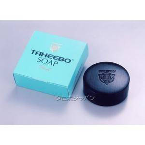 【あすつく】タヒボソープリッチ(ナフトフランディオン化粧品)100g kirarasizen