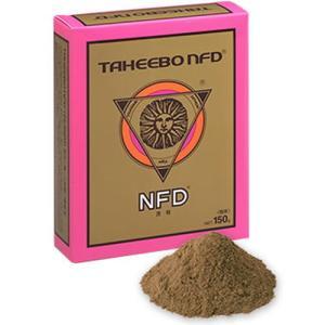 【あすつく】タヒボNFD 粉末タイプ 150g + 選べる特典(IH・ガス火対応ケトルなど) kirarasizen