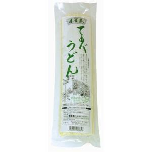 【10-4月限定商品】てのべうどん(小豆島) 250g  ※休止品(17/10再販予定)|kirarasizen