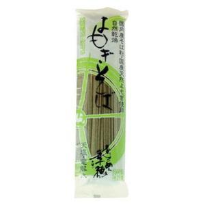 よもぎそば 240g 【有限会社金子製麺】 kirarasizen