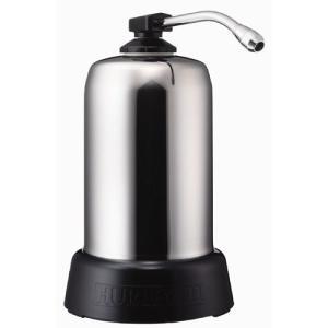 浄水器ハーレー2 ※キャンセル不可【正規品】【飲み水・料理用】 kirarasizen