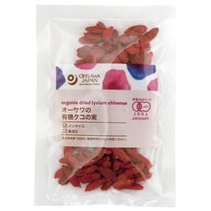オーサワの有機クコの実 40g 【砂糖・添加物不使用】【オーサワ】 |kirarasizen