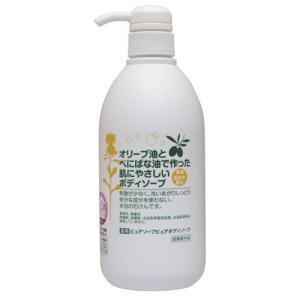 薬用ピュアソープ  ピュアボディソープ(700ml) 【防腐剤、殺菌剤、合成界面活性剤一切不使用】|kirarasizen