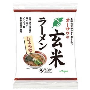 オーサワのベジ玄米ラーメン(しょうゆ) 112g(うち麺80g) kirarasizen