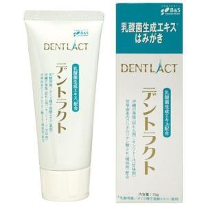 デントラクト(70g) 【合成界面活性剤・発泡剤不使用の歯みがき】|kirarasizen