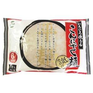 いろいろ使えるこんにゃく麺 450g(150g×3食) 【カタオカ】 kirarasizen