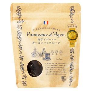南仏アジャンのオーガニップルーン(種付き) 200g 【丸成商事】 kirarasizen