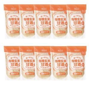 オーサワの有機玄米甘酒(粒) 250g×10袋セット ※送料無料(北海道・沖縄・離島除く)|kirarasizen