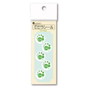 EMセラミックス・Eセラシール(グリーン)5枚入り ※キャンセル不可※ヤマトメール便200円対応可能(最大10個)|kirarasizen