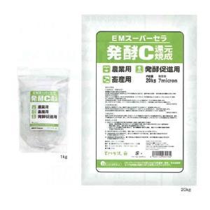 EMスーパーセラ 発酵C (1kg)※キャンセル不可|kirarasizen