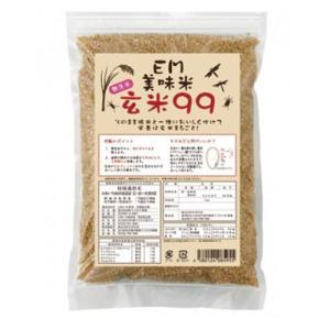 EM美味米 玄米99 (1Kg)※送料無料(一部地域を除く)|kirarasizen