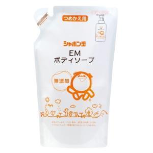 シャボン玉EM石鹸ボディーソープ(詰替用420ml)※キャンセル不可|kirarasizen