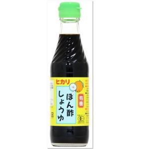 有機・ぽん酢しょうゆ 250ml...