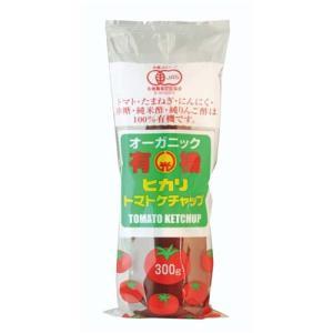 有機トマトケチャップ・チューブ(300g)【ヒカリ】 kirarasizen