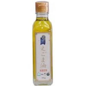 スリーエス えごま油(低温圧搾)165g...