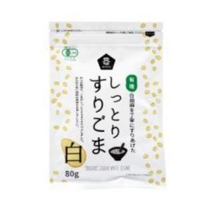 有機しっとりすりごま・白 80g 【ムソー】|kirarasizen