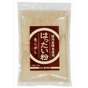 国内産裸麦使用・はったい粉 120g|kirarasizen